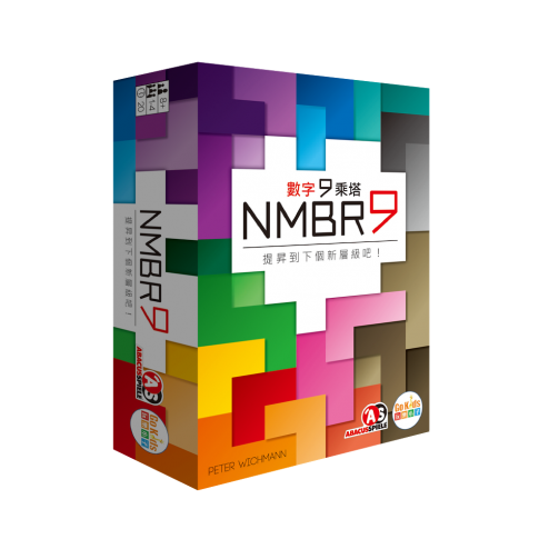 Nmbr9 數字9乘塔 1