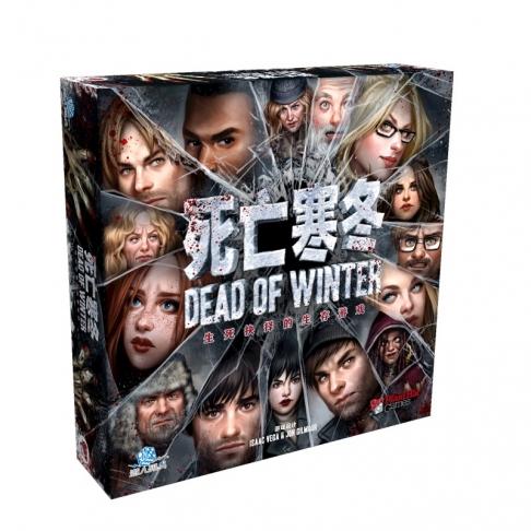 Dead of Winter 死亡寒冬【簡體中文版】 1