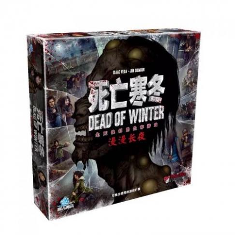Dead of Winter- The Long Night  死亡寒冬-漫漫長夜【簡體中文版,可獨立遊戲】 1