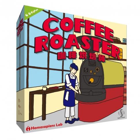 Coffee Roaster 咖啡烘焙師【少量庫存】 1