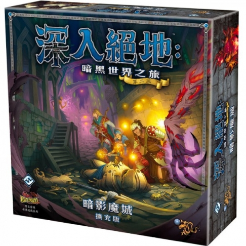 Descent:Shadow of Nerekhall Expansion 深入絕地 - 暗影魔城擴充 (需搭配主遊戲) 1