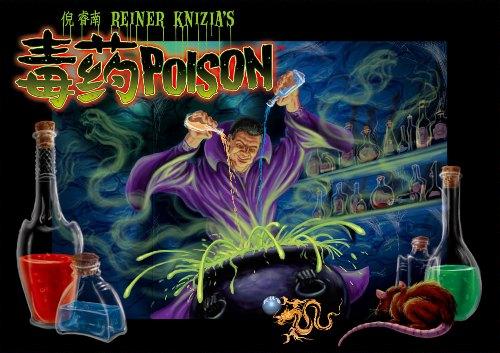 Poison 毒藥【簡體中文版】 1