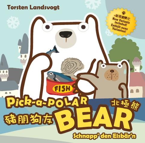 Pick a Seal 豬朋狗友 - 北極熊系列【缺貨中】 1