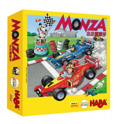 Monza 小小賽車手 1