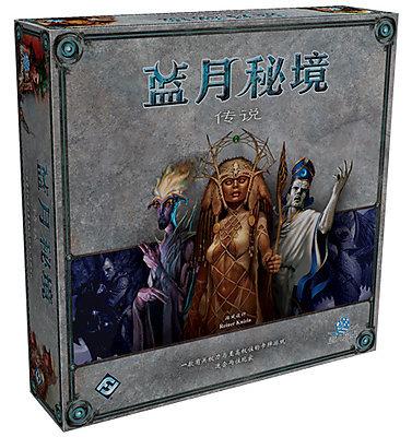 Blue Moon Legends 藍月秘境 1