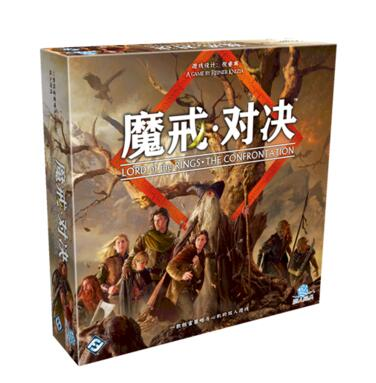 Lord of the Rings The Confrontation 魔戒對決 1
