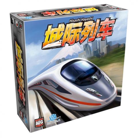Trains 城際列車【少量庫存】 1
