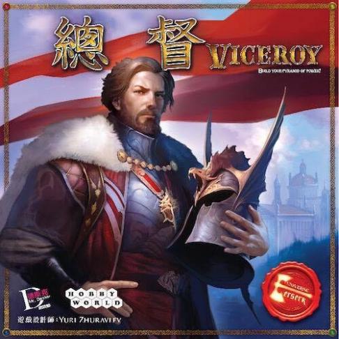 Viceroy 總督 1