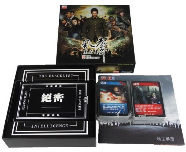 The Black List 風聲 - 黑名單 【缺貨中,簡體中文版】 2