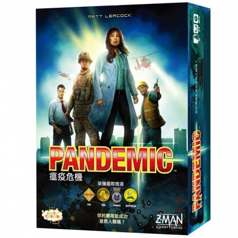 Pandemic 瘟疫危機 1