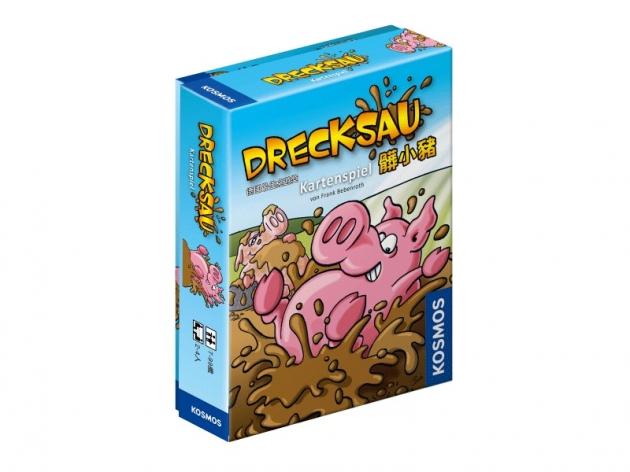 Drecksau 髒小豬 1