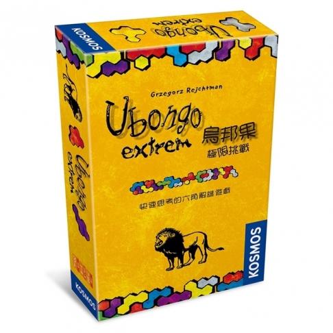 Ubongo Extrem 烏邦果 - 極限挑戰版 1