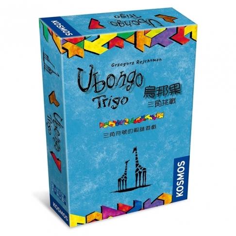 Ubongo Trigo 烏邦果 - 三角挑戰版 1
