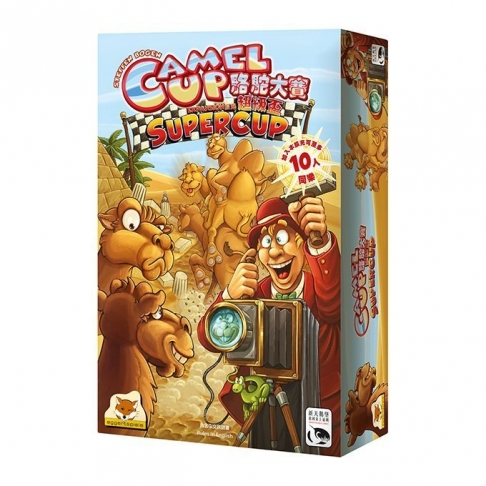 Camel Up:Supercup 駱駝大賽 - 超級盃擴充 (需搭配主遊戲) 1
