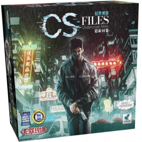 CS-Files:Under Allies 犯罪現場 - 隱蔽同盟擴充 (需搭配主遊戲) 1