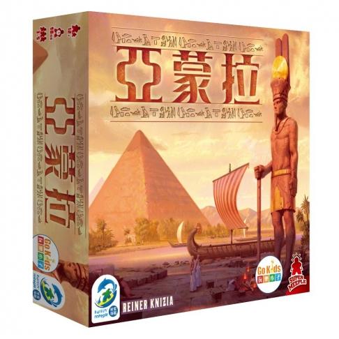 Amun Re 亞蒙拉 1