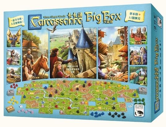 Carcassonne 2.0 Big Box 卡卡頌2.0大盒版 1