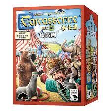 Carcassonne 2.0 Manege Frei Expansion 卡卡頌2.0馬戲團擴充 1