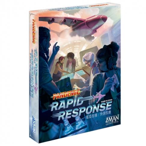 Pandemic:Rapid Response 瘟疫危機-快速反應擴充 1