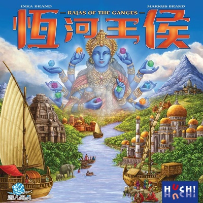 Rajas of the Ganges 恆河王侯 1