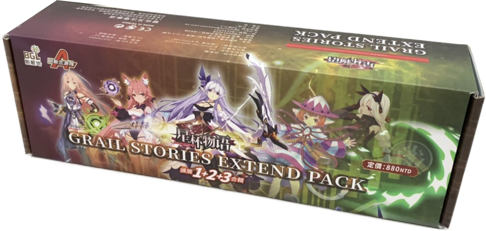 Grail Stroies Extend Pack 星杯物語擴充 (需搭配主遊戲) 3