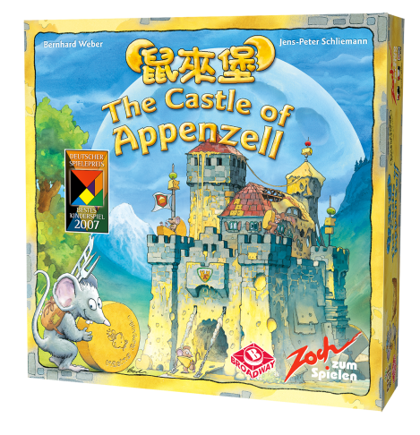 The Castle of Appenzell 鼠來堡 1