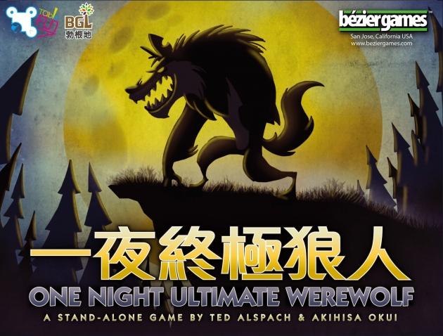 One Night Ultimate Werewolf 一夜終極狼人【現貨供應中】 1